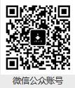 X神之怒-微信订阅号